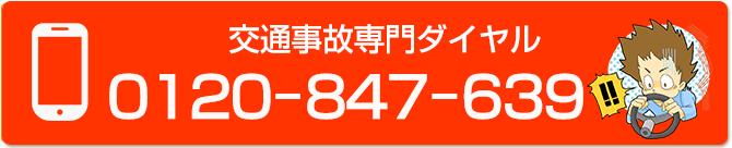 電話番号:080-7458-7213