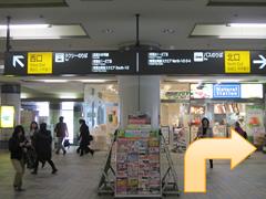 青葉台駅からのアクセス01