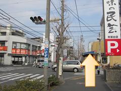 青葉台駅からのアクセス06