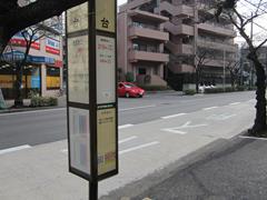 バスでのアクセス02